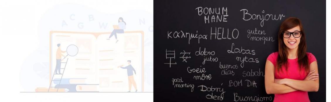 JOB VACANCY:  GREEK LANGUAGE EDUCATOR  (position code: EDU-04.2021)