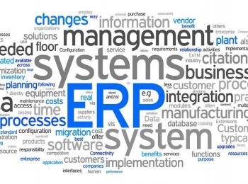 Πρόσκληση για Προσφορές για «Προμήθεια ERP» με αριθμό 02/2018