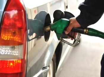 Πρόσκληση για Προσφορές για «Προμήθεια Πετρελαίου Κίνησης και Βενζίνης» με αριθμό 01/2020