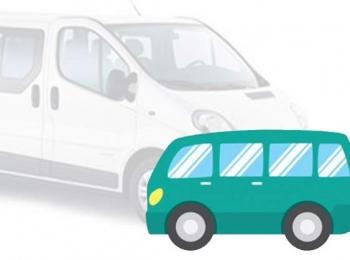 Πρόσκληση για Προσφορές για «Μίσθωση τριών(3) 9-θέσιων οχημάτων τύπου VAN » με αριθμό 02/2020